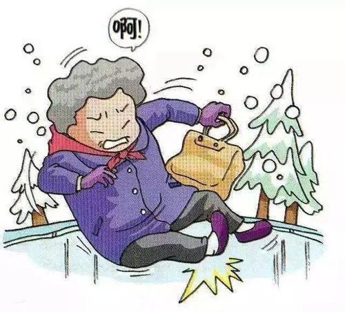 冬季防滑倒,预防第一条
