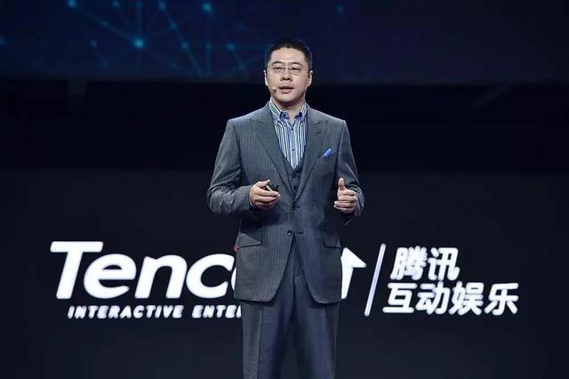 《王者荣耀》累计注册用户破2亿,腾讯互娱2017年还有哪些计划?