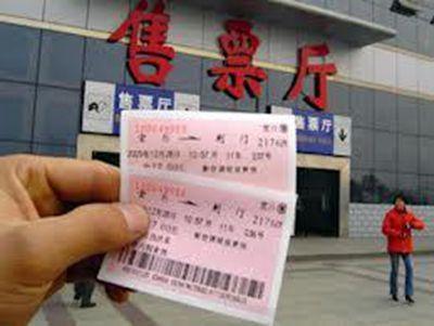 沈阳铁路局本月28日起将调整火车票起售时间