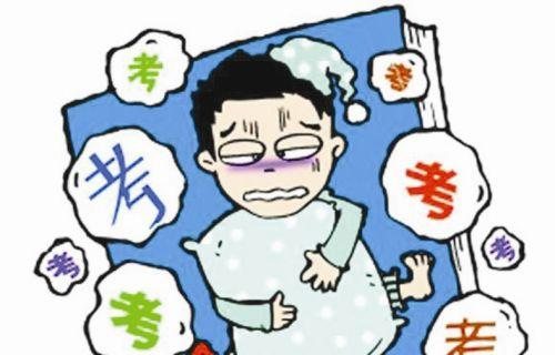 """【中高考】中高考压力大 考生愁出""""心病""""图片"""
