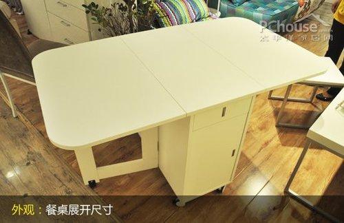 斯普丽dz17折叠餐桌图片
