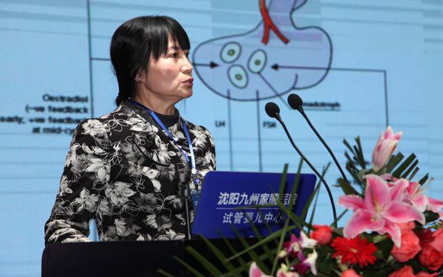 第四届中美妇产&辅助生殖医学高峰论坛盛大召开