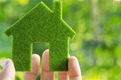 提取沈阳市住房公积金支付房租 办理要件有调整