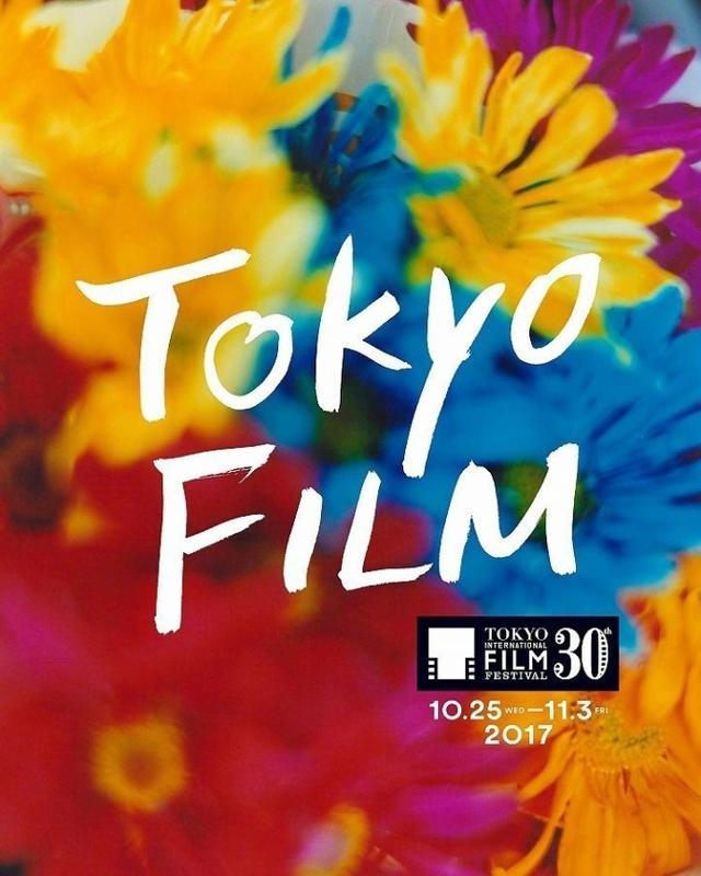 日本拍了部表现AV女优现状的电影 参加电影节