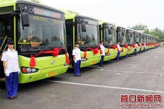 营口8条公交线路票价调整 都是环保型线路