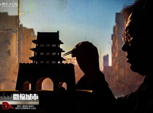 他用23年耗费百万,造出了一座迷你沈阳城