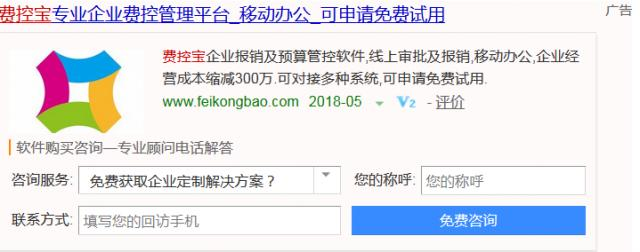 广明发过来的搜索结果.png