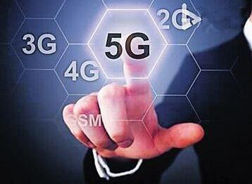 沈阳力争全国首批试点5G移动网络