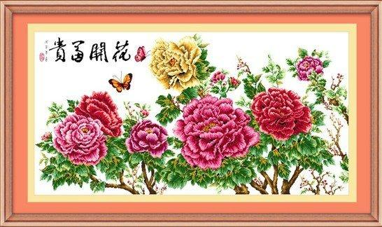 """(4)客厅挂""""迎客松""""十字绣-十字绣也讲风水 教你怎么选客厅十字绣图片"""