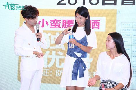 青葱新媒体青岛社交电商分享会 一场干货实战的盛宴