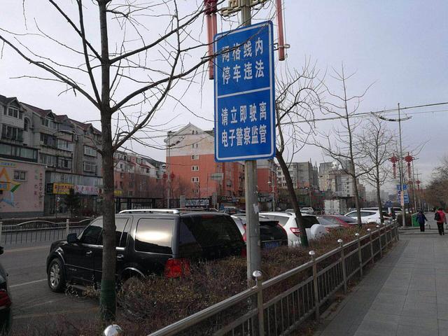 抚顺永宁街违停现象反弹 20多辆车踩黄色网格停