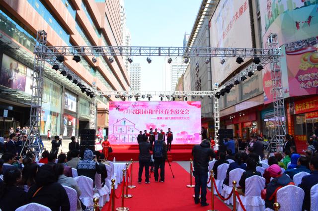 婚庆文化节将于4月8日在和平区举办