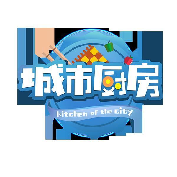 """《城市厨房》第二期观众直呼看饿了 """"董大厨""""鲜肉老板狂吸粉"""