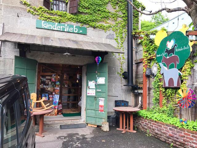 """去位于小樽的""""天狗山""""登山吧"""