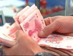 明年辽宁最低工资标准1620元/月