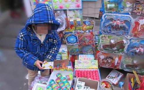 沈阳市工商局:消费者需注意五类劣质玩具