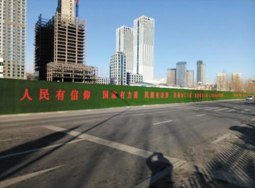 马栏河运动公园绿色围挡成街景