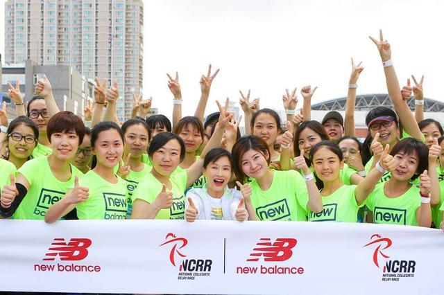 2017 New Balance中国大学生校园路跑接力赛决战沈阳
