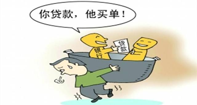 """学生网上应聘被索手机验证码 竟然""""被贷款""""1.48万"""
