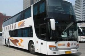 春节期间阜新客运站部分客车班次将停发