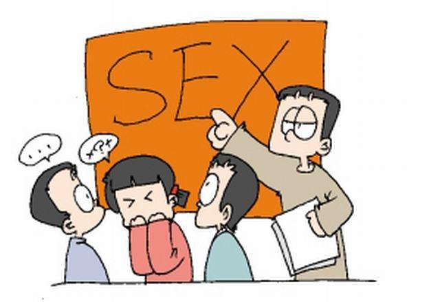 青春期的男女要正确认识性知识