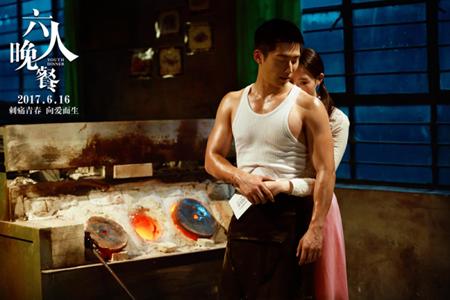 六月国产电影代表 《六人晚餐》虐恋赚足眼泪