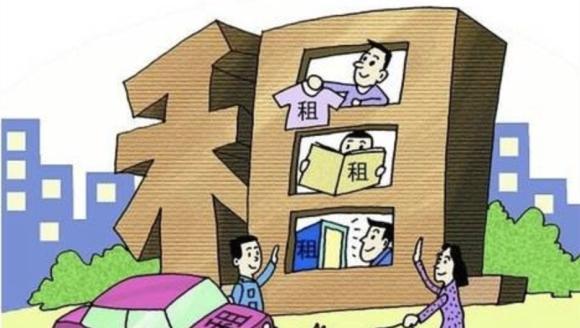 你家有房屋要出租吗?铁岭节后房屋租赁市场可挺火