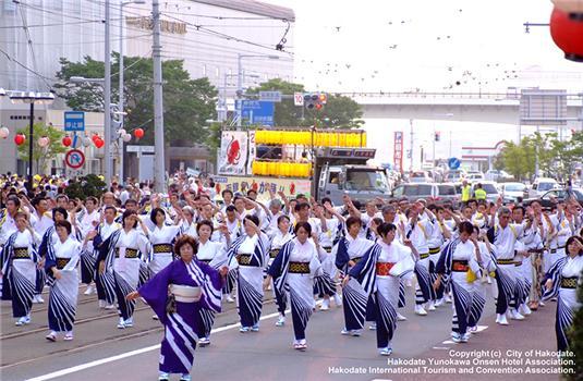 北海道的夏日祭