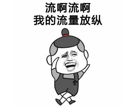 [大辽哥说]沈阳最全免费WiFi攻略出炉!