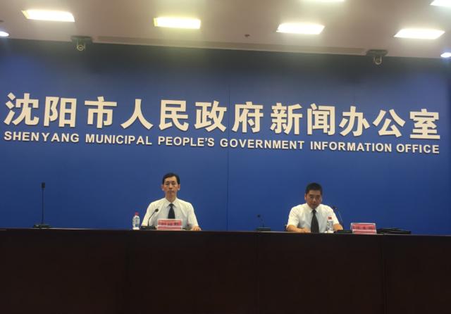 沈阳市防汛办针对灾害易发地区落实度汛措施