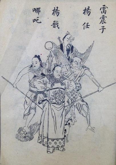 手绘古代狐妖美女图片