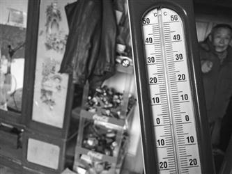 居民家里温度不达标 打维修电话对方称不管维修