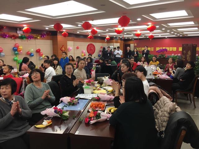 """交行盘锦分行成功举办客户""""三八丽人节"""""""