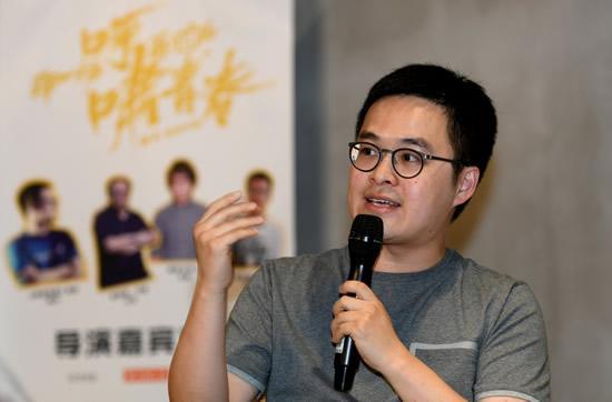 《呼啸而过的青春》国庆上映 导演沈阳畅聊东北往事