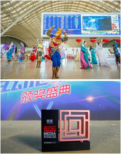 华强方特再夺长城奖 领跑主题乐园品牌营销