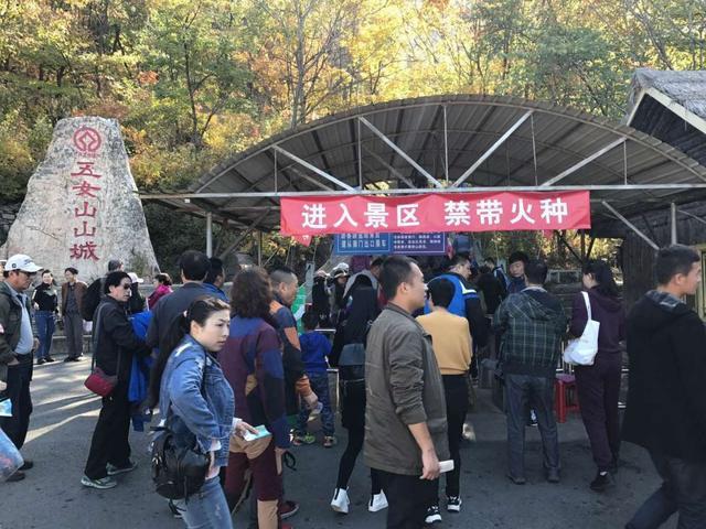 2017年本溪市国庆中秋假日旅游经济运行情况