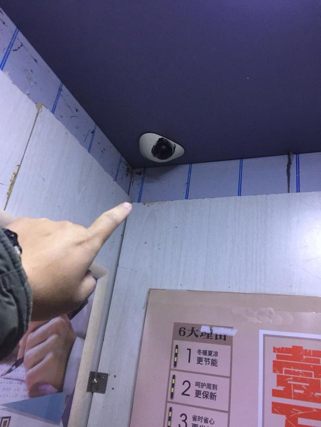 沈阳于洪一电梯摄像头被喷黑漆 谁盯上了家门口?