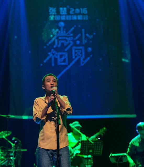 他是中国摇滚诗人 2017巡演沈阳站5月起航