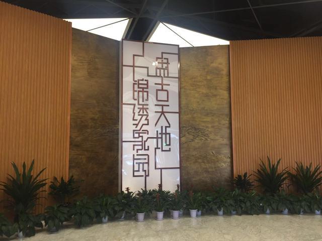 网络媒体看辽宁之盘锦: 辽东湾新区敢为人先 美丽乡村呈现新气象