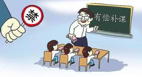 铁岭市教育局查处有偿补课行为 两名教师被行政记过