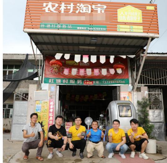 志腾与你同行,让爱一起行动-揭西杜塘村站圆满完成