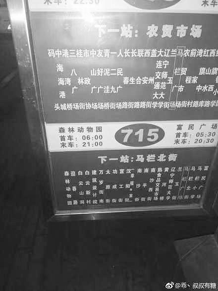 """1个站牌标注错了432个站牌开始""""自查"""""""