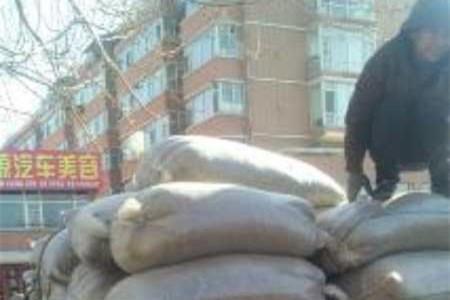 铁岭5吨100多袋毛磕一夜被盗