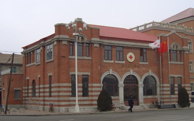 中国红十字文化传播教育基地在辽宁营口落成