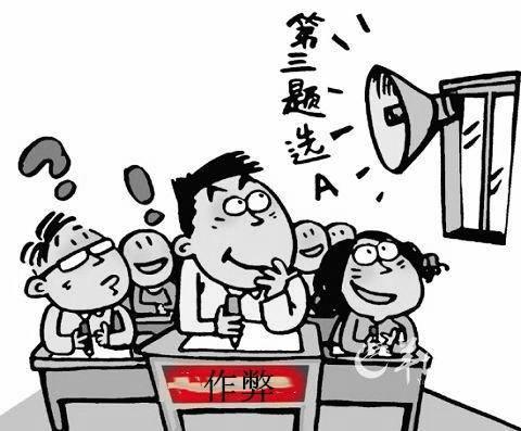丹东近期一场作弊迁出20名考生