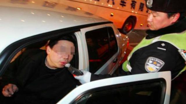 本溪人注意 2018国家公职人员醉驾可直接开除 子女都受影响