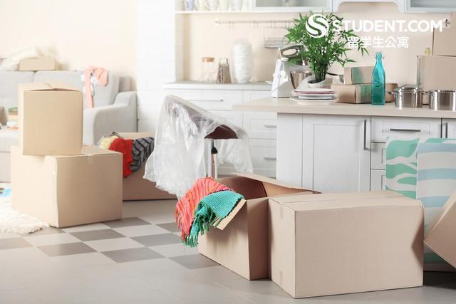 留学生公寓网小贴士:布里斯班租房,小物品温馨大公寓