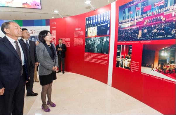 同心创前路 掌握新机遇 香港回归祖国二十周年成就展在沈阳开幕