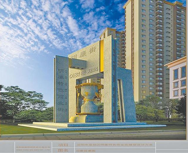 按照沈阳市皇姑区的总体规划,明廉特色将定位为以韩式初中为高中的商是变化三角地区星风情图片