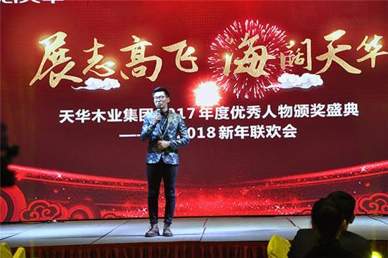 """刘富鑫豪言宏图,黑科技、明星齐上阵, 2018""""华晚""""似""""春晚""""!"""